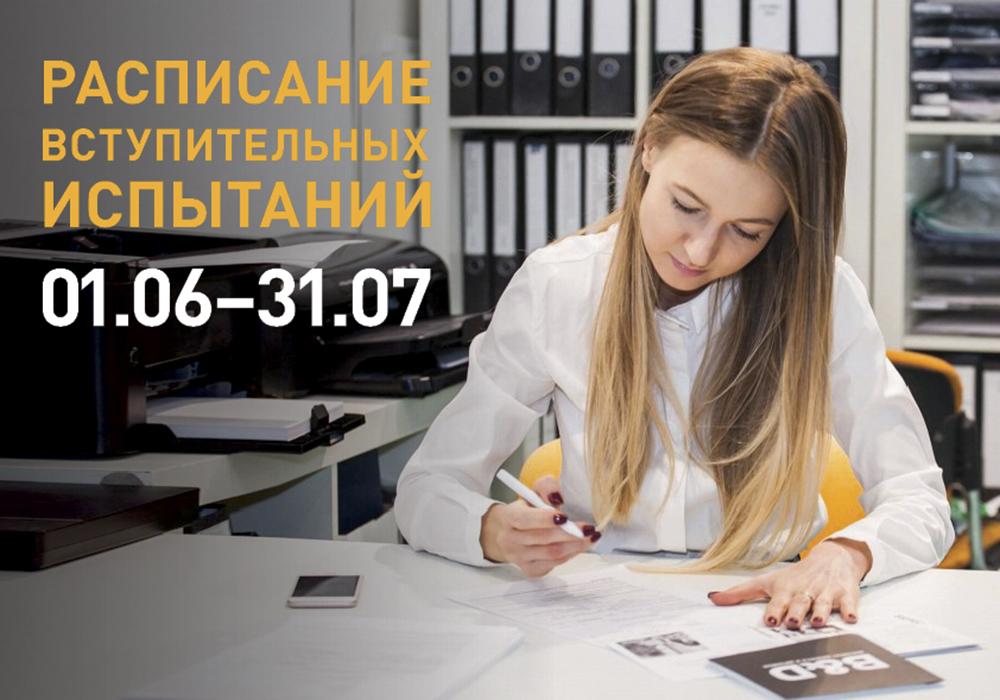 vst_isp_1000x700