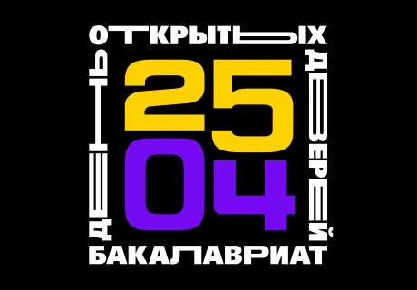 1000х700_ДОД25