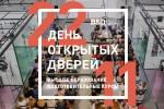 ДОД_22.11.2020