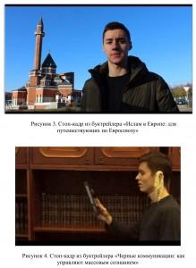 Оришев, Козырева_03