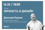 Karpov_1000x700
