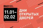 дод_афиша_фин-01