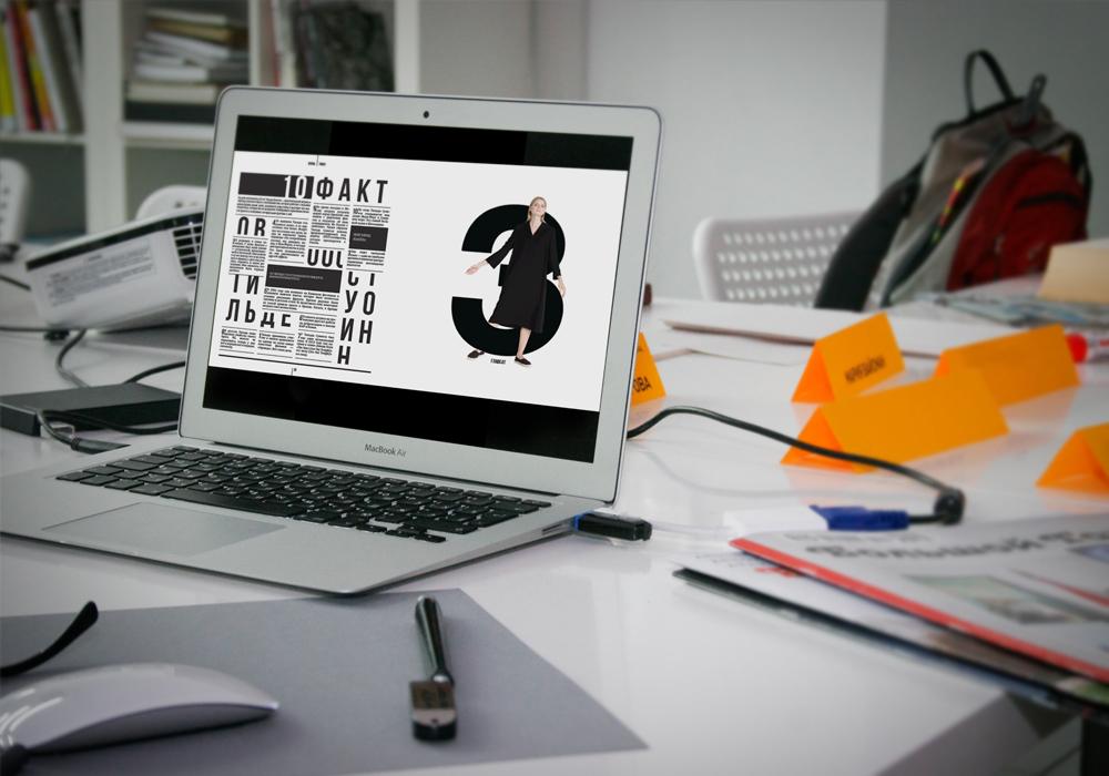 графический дизайн магистратура