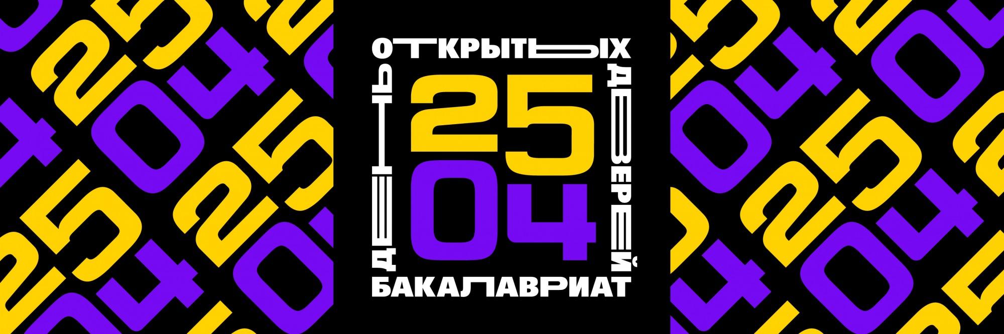 900х300_ДОД25