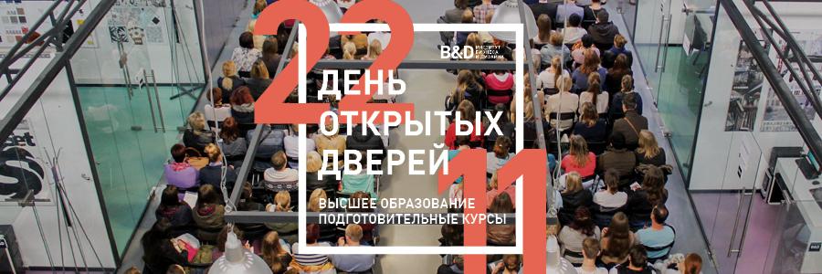 DoD_22.11.2020_300х900