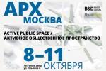 Архмосква_0810