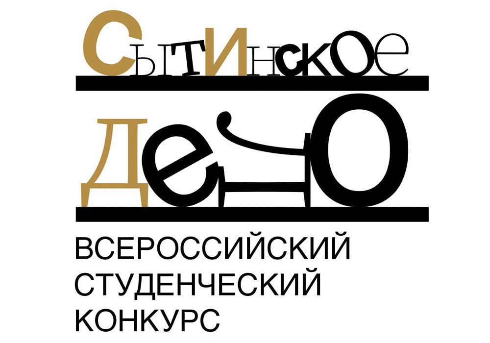 Белошапский Савелий