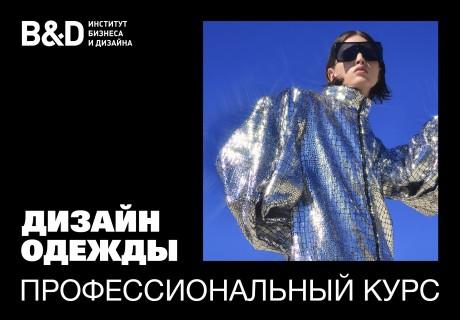 fashion_proff_BD_1 (1)